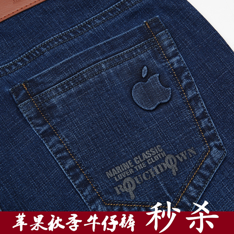 Apple jeans genuine spring and summer thin middle aged mens high waist straight loose stretch cotton casual pants mens pants