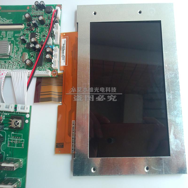 新品DIY投影仪 LED 高清元太5点8寸液晶屏LCD投影机驱动主板配套