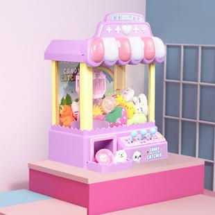 兒童抓娃娃機玩具夾公仔扭蛋球糖果投幣遊戲機小型迷你家用抓抓樂