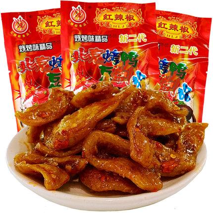 北京烤鸭辣条8090后90后童年儿时怀旧零食甜麻辣休闲食品小时候的