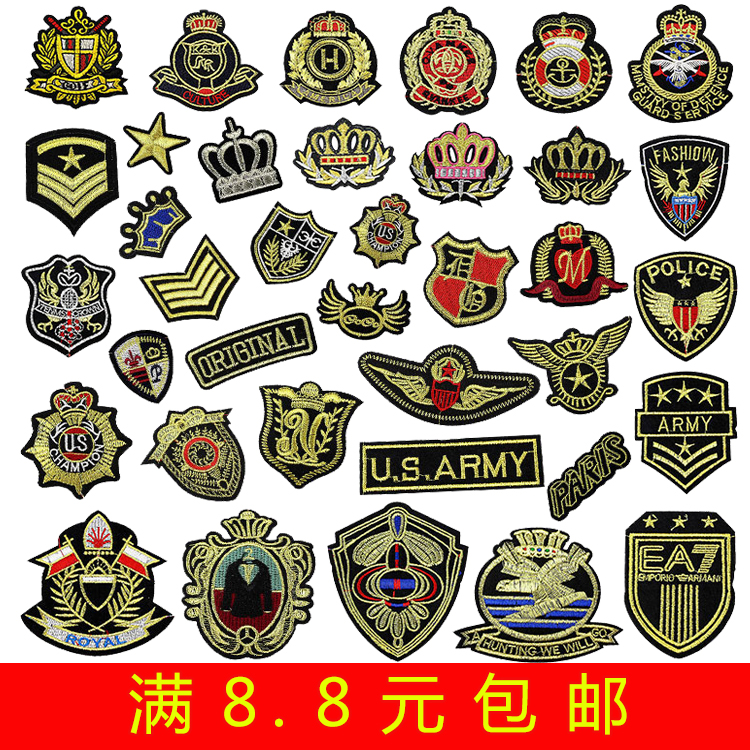 Fashion small gold embroidered shield cloth paste decorative accessories clothes patch accessories personalized patch embroidery