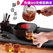 電陶爐煮茶茶爐小型煮茶器家用靜音迷你小煮茶爐玻璃燒水壺泡茶爐