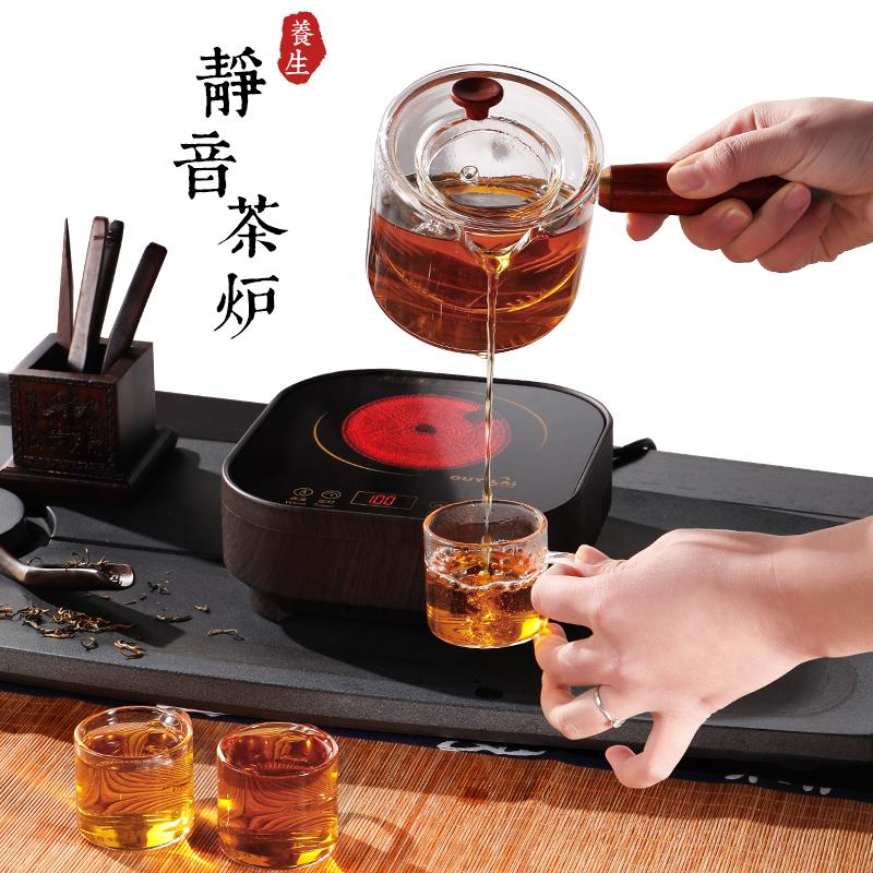 电陶炉煮茶茶炉小型煮茶器迷你家用静音小煮茶炉专用烧水壶泡茶炉