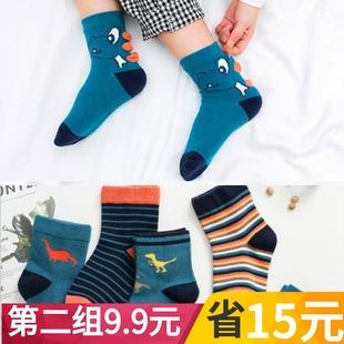 秋冬季儿童袜子棉男女童中筒棉袜秋冬款婴儿男孩中大童宝宝