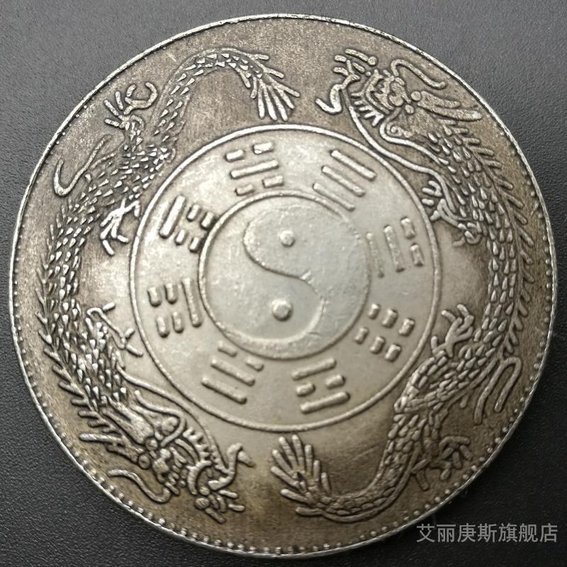 Монеты Республики Китай Артикул 618315847960