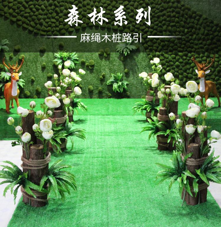 Новый содержащие цветы травяной покров наряд департамент свадьба дерево куча привел реквизит обязательный пень привел этап декоративный сейчас в надичии