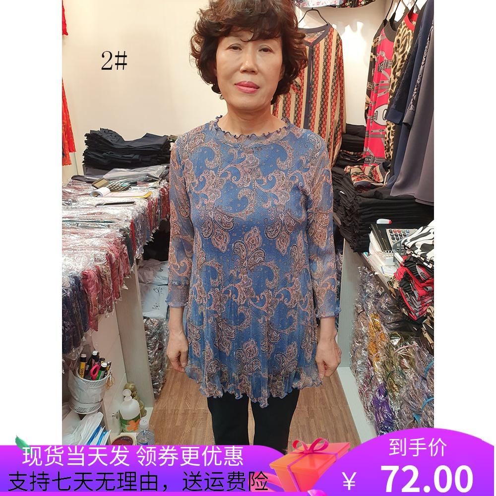韩国东大门2021新款中老年女装妈妈衫弹力轻薄显瘦七分袖透气柔软