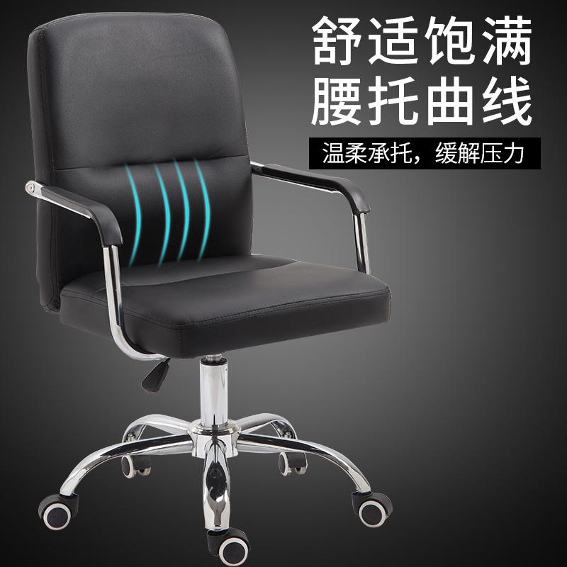 办公椅简约电脑椅家用升降转椅会议室宿舍学生凳子靠背椅麻将椅子