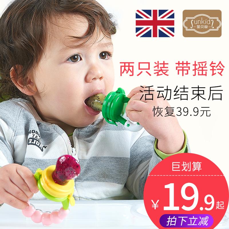 Ребенок еда укусить мешок фрукты и овощи музыка 0 есть фрукты 6 ребёнок возрастом … месяцев 4 вспомогательный еда устройство 12 прорезыватель молярный палка 3 ниппель