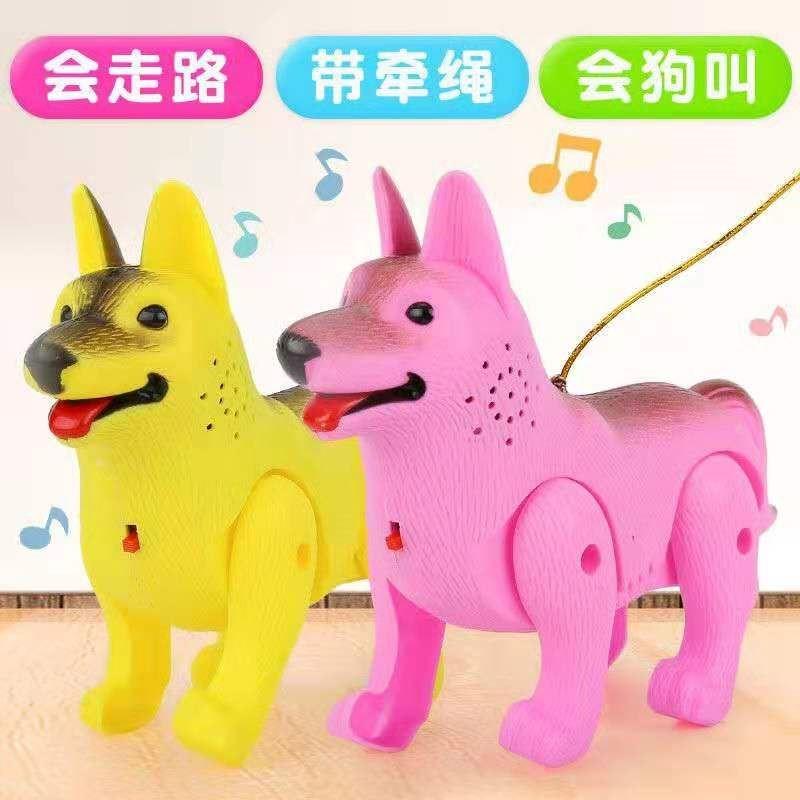 抖音同款儿童牵绳玩具狗发光音乐会走路男女益智网红电动玩具小狗