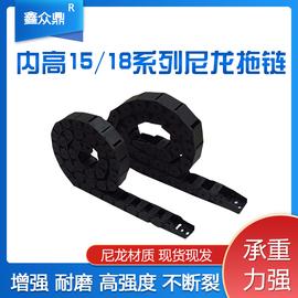 尼龙拖链15系列18系列塑料拖链工程拖链电缆拖链