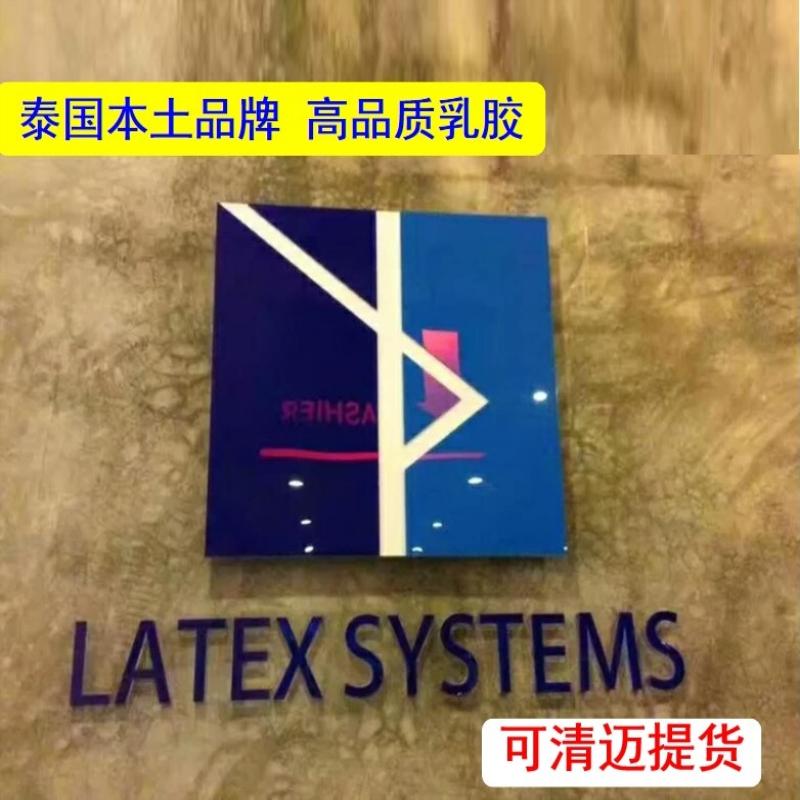 泰国清迈专卖店LatexSystems泰橡原装皇家乳胶枕头天然乳胶儿童枕257.00元包邮