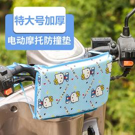 電動車前置兒童座椅防撞墊踏板摩托車電瓶車防撞頭保護墊加厚護頭圖片