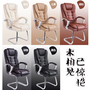 电脑椅家用 弓形椅 办公椅子 会议椅 培训椅 职员椅 麻将室椅