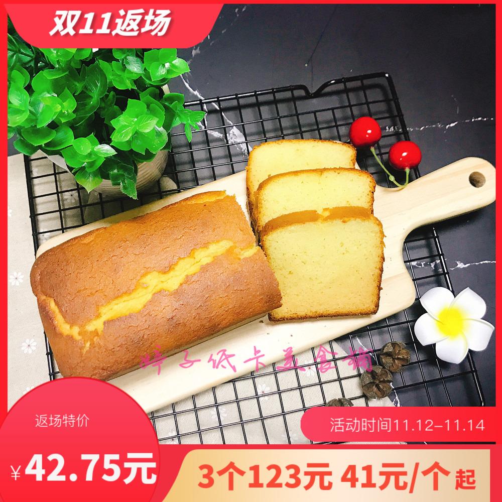 包邮婷子低卡无糖无黄油无面粉杏仁磅蛋糕生酮面包零食低碳水代餐