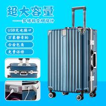袋鼠韩版行李箱女旅行箱男铝框大容量拉杆箱万向轮20登机箱学生箱