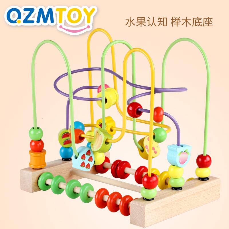 绕珠玩具益智玩具1-3岁婴儿童0-1-2周岁男孩大号宝宝女孩积木串珠