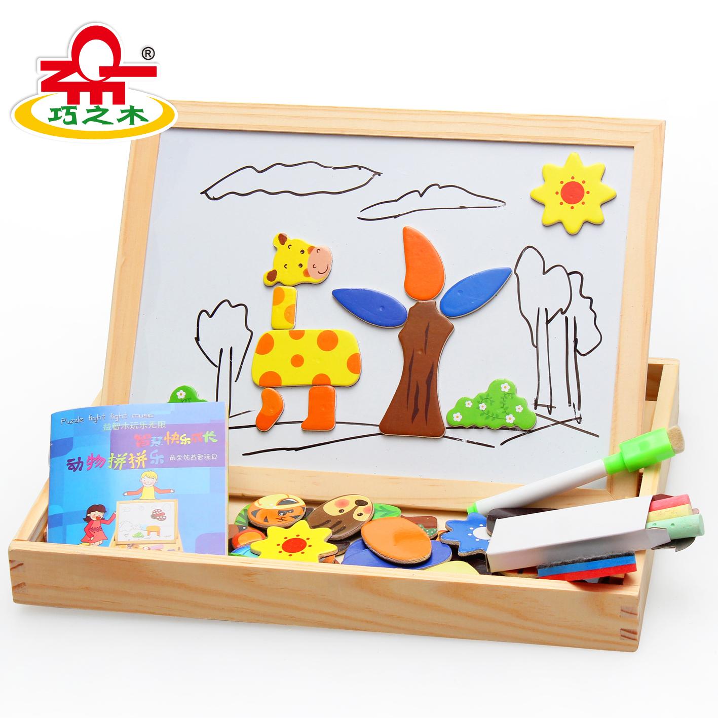 兒童開發益智力玩具男孩女寶寶2~3~4~5~6歲7以上小孩女童拚圖