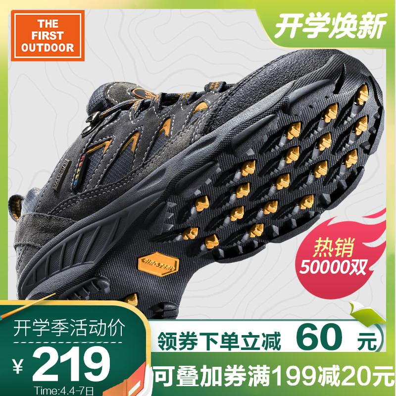 美国第一户外登山鞋男防水防滑旅游沙漠爬山徒步鞋女运动户外鞋履