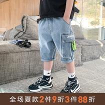 小贝潮品男童牛仔裤2021新款夏装儿童中大童韩版工装休闲裤子夏季