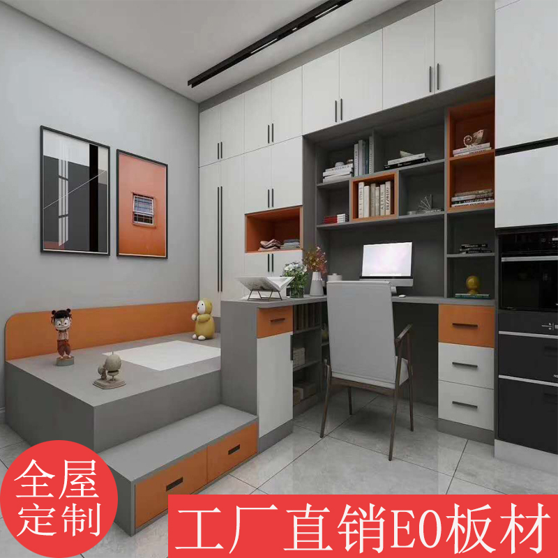 Xian factory whole house wardrobe cloakroom ceiling shoe cabinet wine cabinet tatami customized furniture
