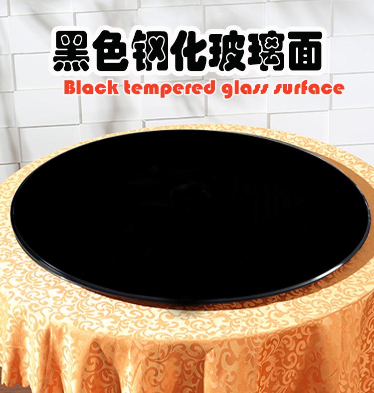 圆形黑色钢化玻璃餐桌面黑色茶几面藤椅桌面玻璃转台面