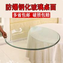 定做圆形钢化玻璃餐桌面酒店玻璃转盘台面玻璃圆桌面玻璃茶几圆面