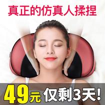 本博肩颈椎揉按器颈部腰部肩部颈肩多功能理疗电动仪脖子枕头家用