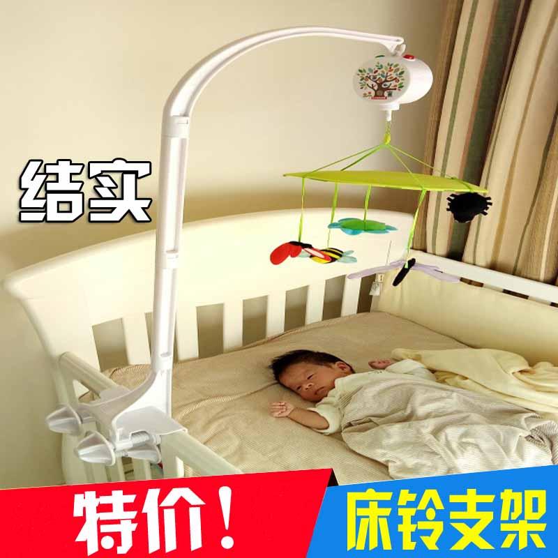 布艺手工diy婴儿女孩宝宝0-3-6个月旋转音乐床上头铃支架挂件玩具