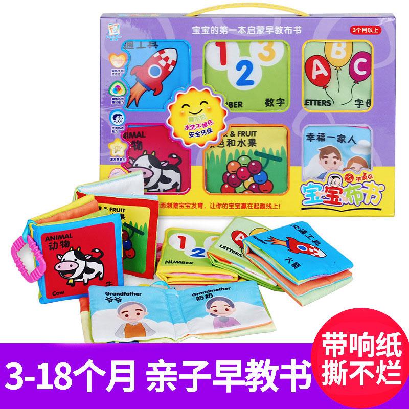 Детские тканевые книги Артикул 562715559791