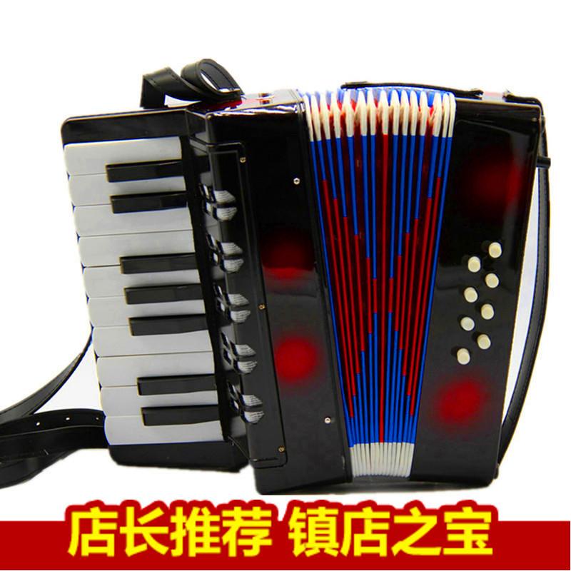 17 ключевых 8 басовых аккордеона детские Просветление детские Музыкальные инструменты Игрушки День рождения Игрушки Взрослый аккордеон