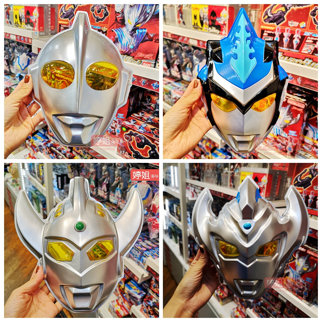 日本正版奥特曼儿童面具赛文泰罗泰迦奥特曼人物变身玩具儿童面罩