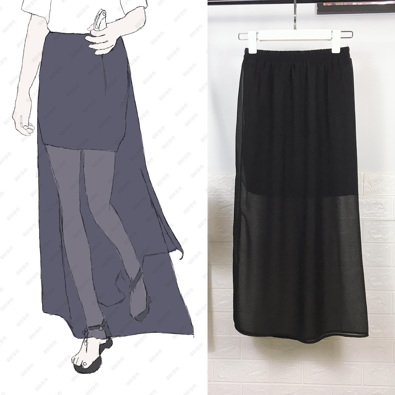2020韩版春夏高腰百搭半身裙女中长款网纱雪纺一步裙开叉半身