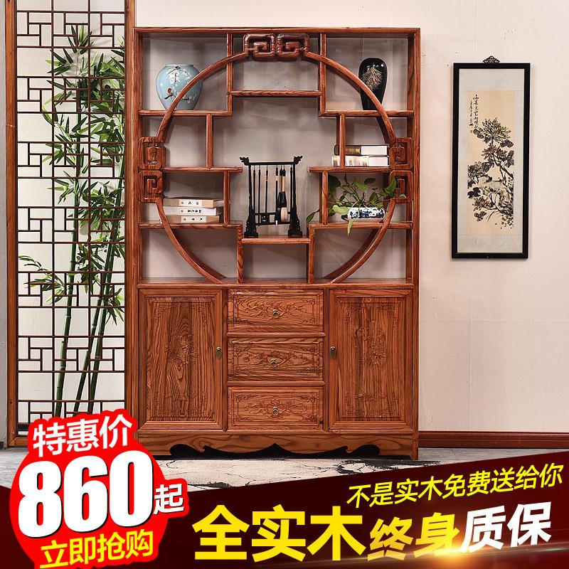 博古架中式实木多宝阁榆木茶叶架子摆件禅意古董架物质隔断玄关柜