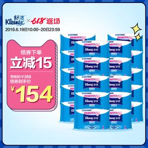 领10元券购买【618】舒洁湿专业液体40片*厕纸