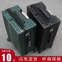 旅行箱子30寸超大容量行李箱男铝框加厚拉杆箱女万向轮32花花公子