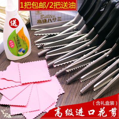 布料花边剪刀布样剪三角波浪花齿锯齿剪刀布艺裁缝剪面料花剪子