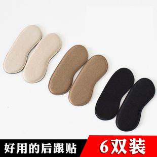 防磨脚后跟贴高跟鞋不跟脚鞋半码垫加厚隐形鞋贴鞋垫护脚跟贴女