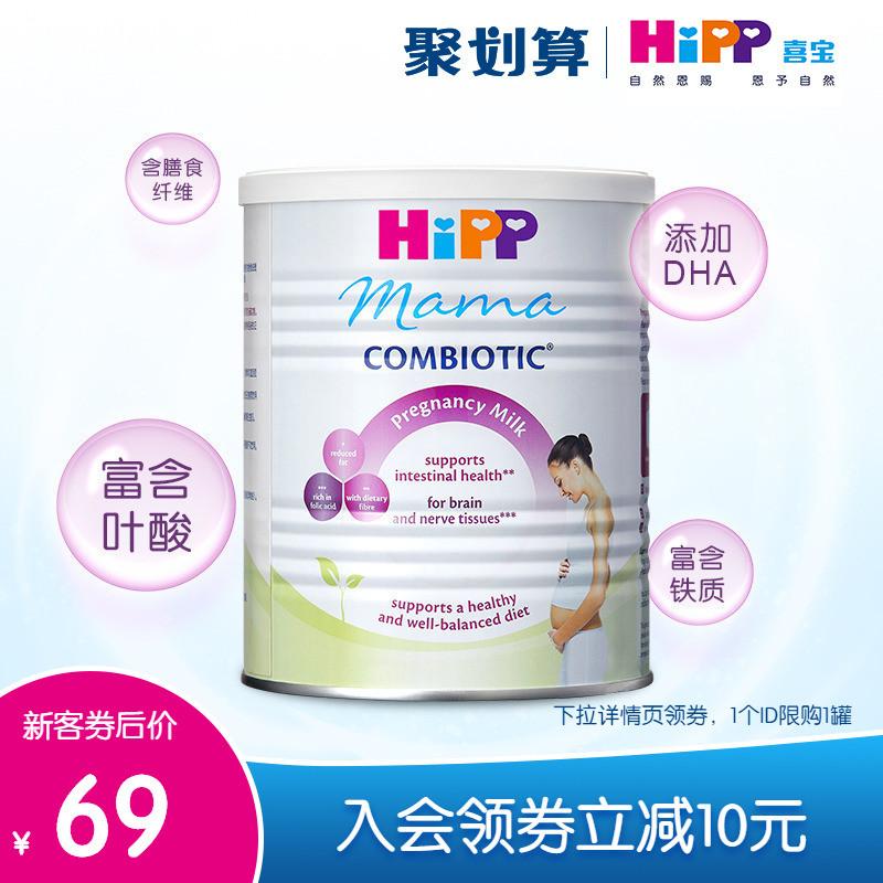 Сухие молочные смеси Артикул 617382099304