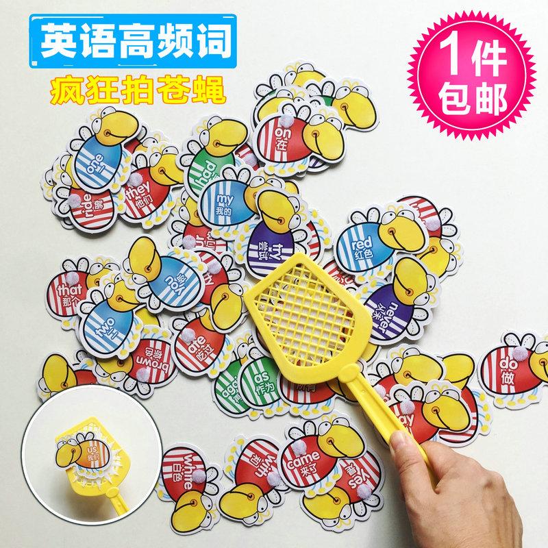 英语高频词游戏疯狂拍苍蝇小学生英文单词学习少儿童桌面卡片玩具