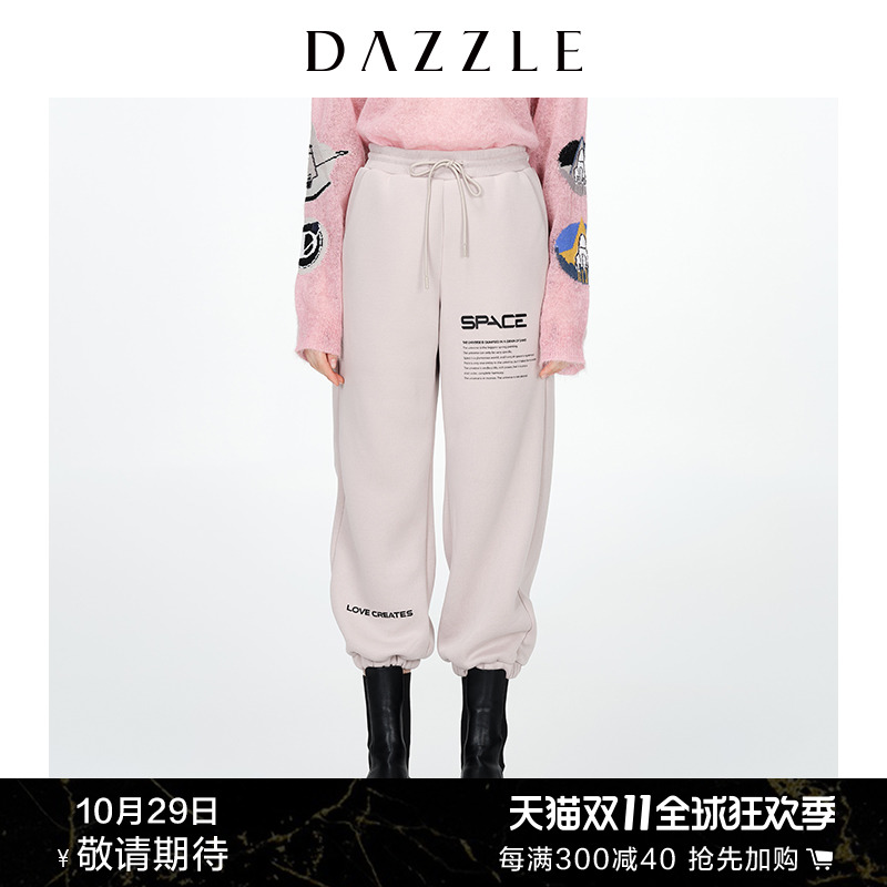 DAZZLE 2020 winter new sports letters printed close-up overalls and panties women 2C4Q6011D