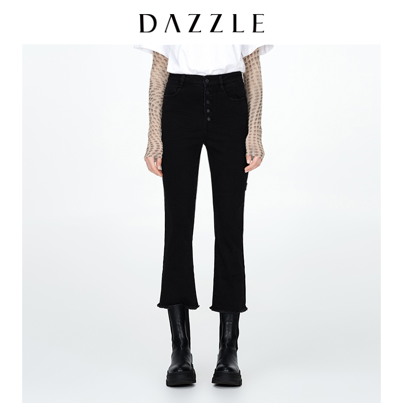 DAZZLE 2020 winter new slim nine-point jeans, small black pants, women 2C4R5051A