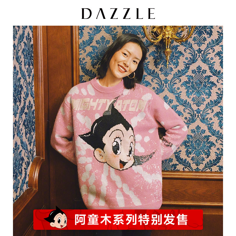 Liu Wen's same dazzle element 2020 spring new Astro Boy's magic color pearl embroidered sweater female 2c1e402