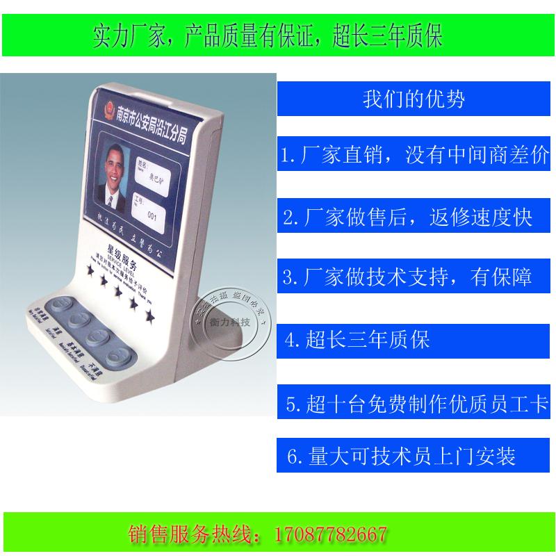 Оценка устройство \ служба оценка устройство \ удовлетворение степень настроить поиск устройство \ удовлетворение степень оценка устройство - продаётся напрямую с завода доставка по всей стране включена