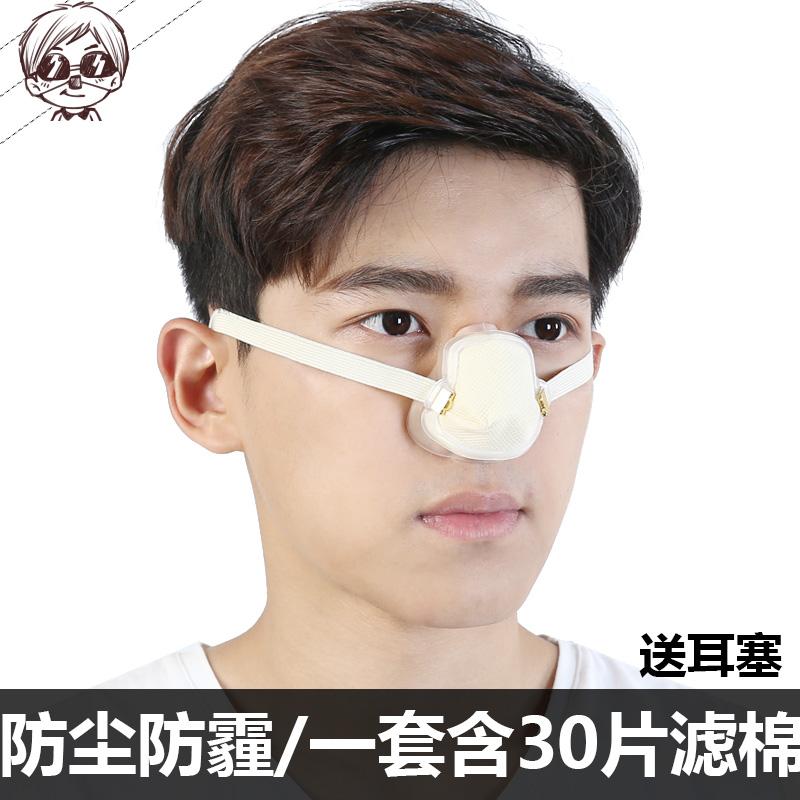 防塵鼻罩煤礦霧霾口罩工業粉塵打磨車間透氣N95鼻子保暖防護花粉