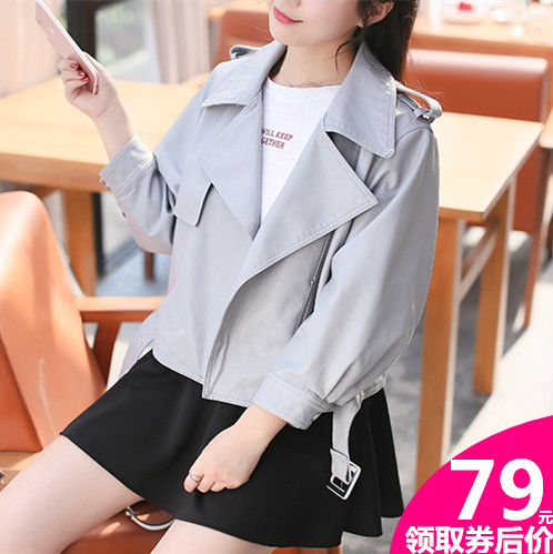 New spring and autumn 2018 PU leather jacket ultra short slim motorcycle womens leather jacket