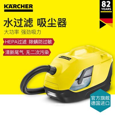 凱馳karcher吸塵器網店地址,凱馳防爆吸塵器哪家好