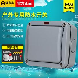 户外防水开关室外花园户内浴室工地单开双控带指示灯明装防雨IP66图片