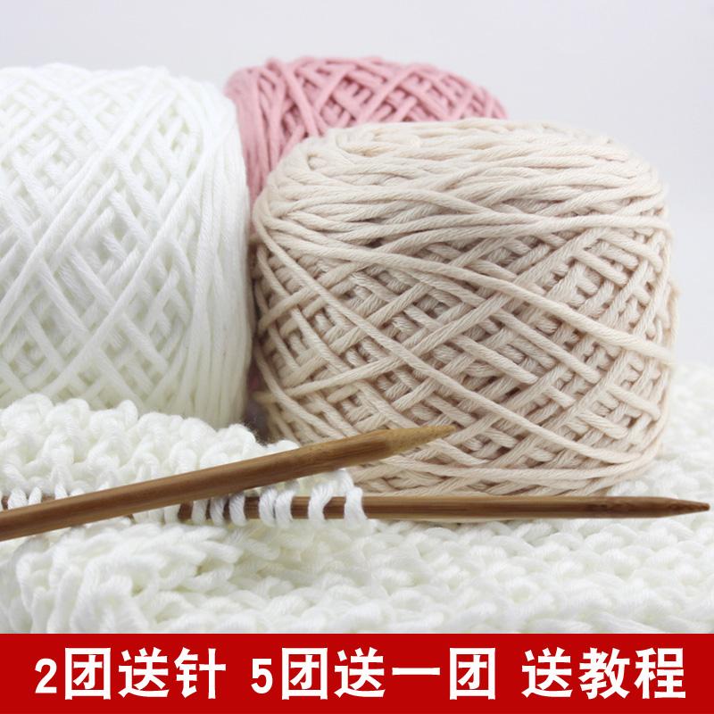 世纪美织手工diy编织围巾球材料包券后9.80元