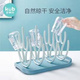 可优比奶瓶晾干架 沥水奶瓶架 晾奶瓶干燥架凉干奶瓶收纳支架